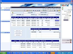 Oracle Forms Modernization